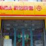 Alibaba Set to Acquire 10% Stake in Yunda