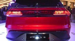Chinese EV Maker Xpeng Raises $500 Million