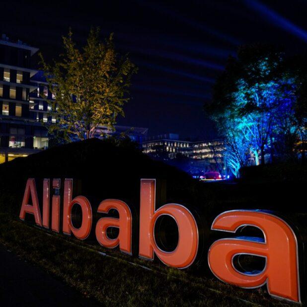 Alibaba Health Raises $1.3 Billion in Hong Kong Secondary Share Sale
